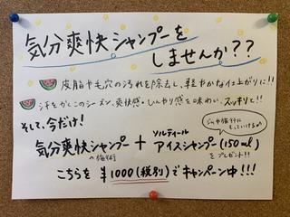 DB69133B-C640-463C-A870-6BE38B8F7C3F.jpg
